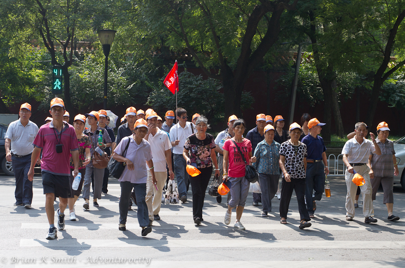 Forbidden City Tour Group, Beijing
