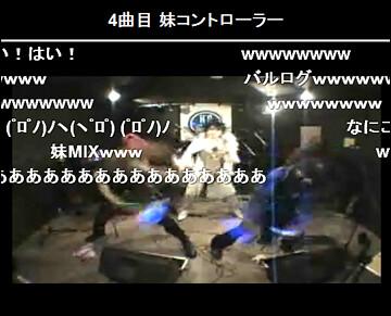 namake2_07