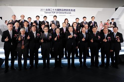 2011台灣20大國際品牌得獎代表