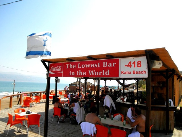 Lowest Bar in the World