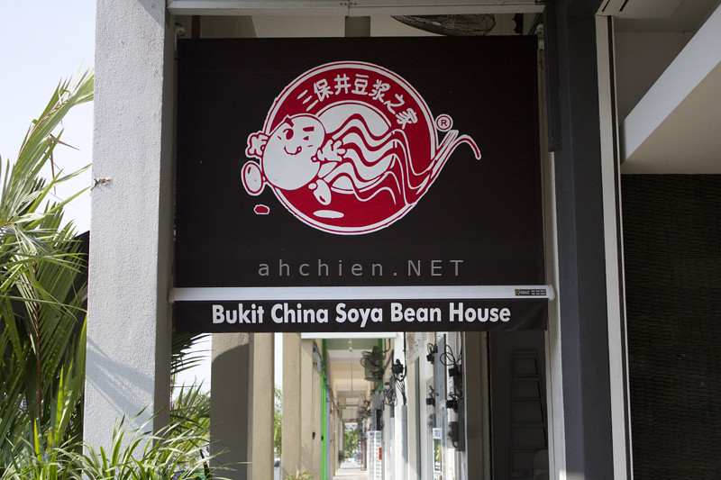 Soya Bean House