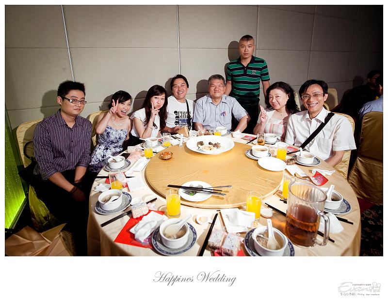 「Evan幸福婚禮」亞倫&昶明 喜宴_093