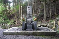 Japanese grave