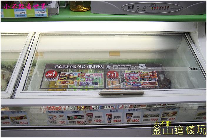 便利商店 (3).jpg
