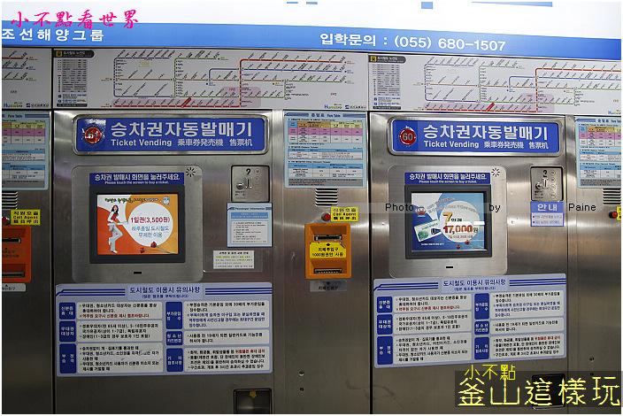 釜山交通卡 (1).jpg