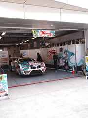 FST - SuperGT 6th. [GoodSmileRacing]