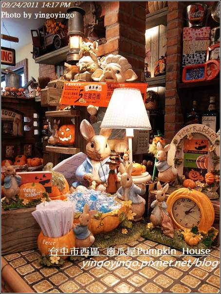 台中市_南瓜屋20110924_R0042347