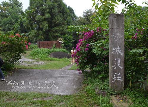 1清城農莊002拷貝.jpg