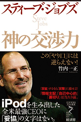 jobs1-1