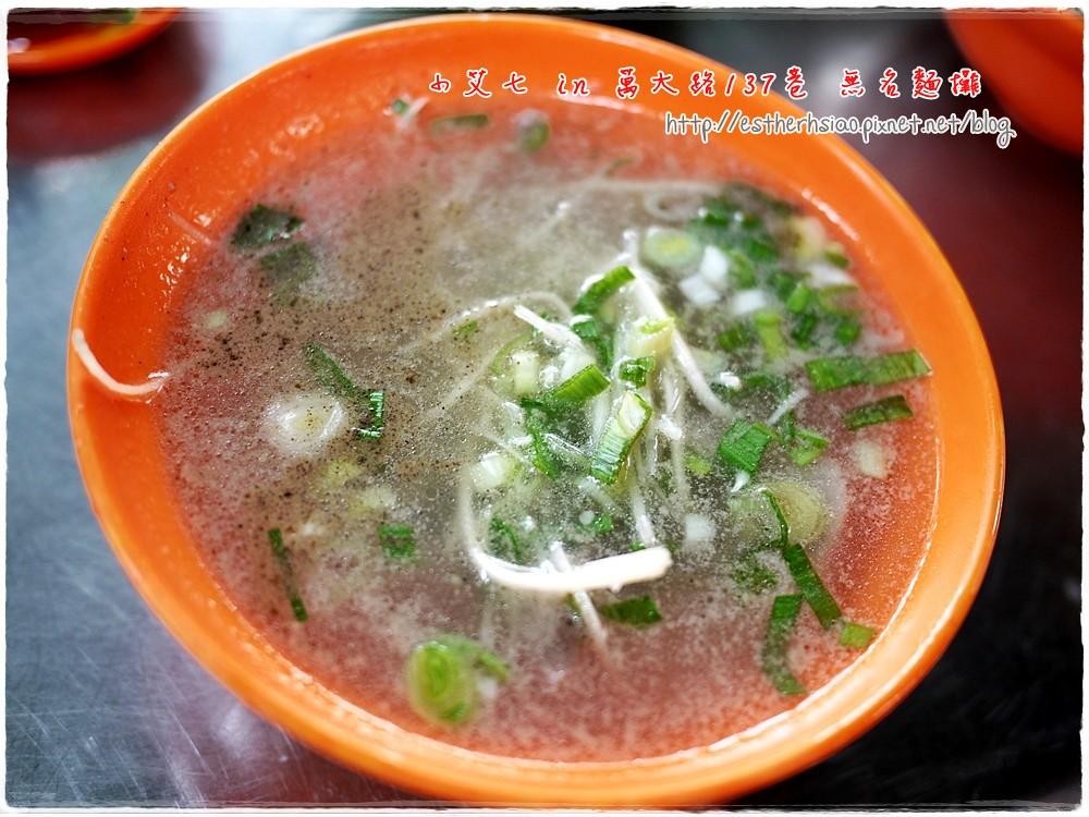 10 蔥薑胡椒粉