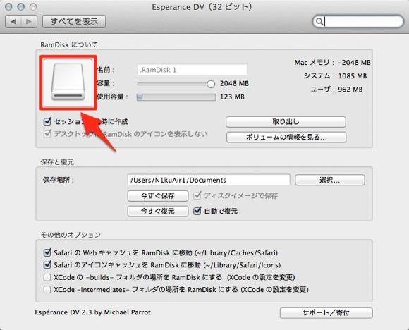 Esperance DV(32 ビット)