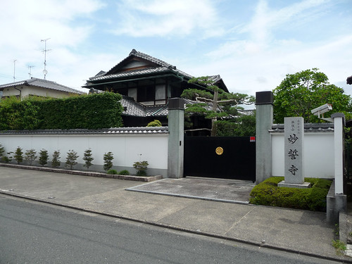 Kyoto-51.jpg
