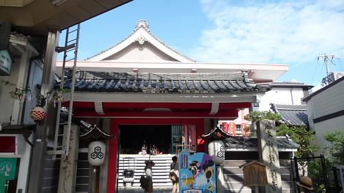 Kyoto-146.jpg