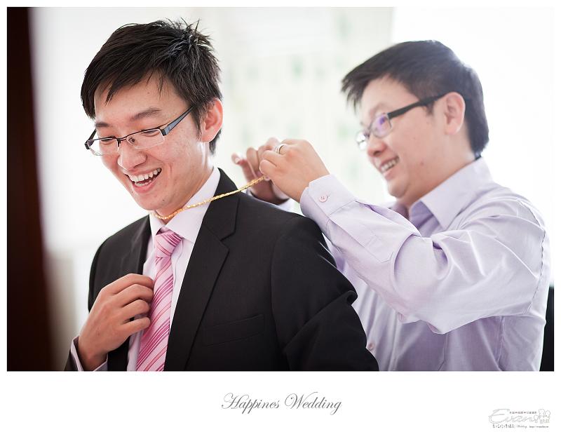 [婚禮記錄]致仲秀騏結婚紀錄_011