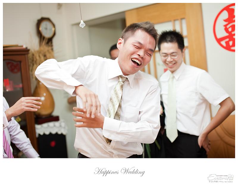 [婚禮記錄]致仲秀騏結婚紀錄_050