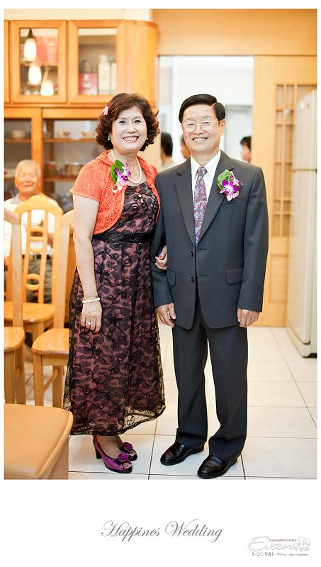 [婚禮記錄]致仲秀騏結婚紀錄_110
