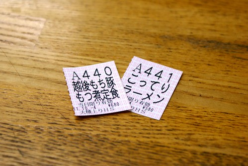 大積PA(上り)