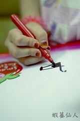 بأقلامنا نرسم الحيآه (Turki Almalki) Tags: color الوان الحياه ابتسامه نيكون تفاؤل نرسم d3100