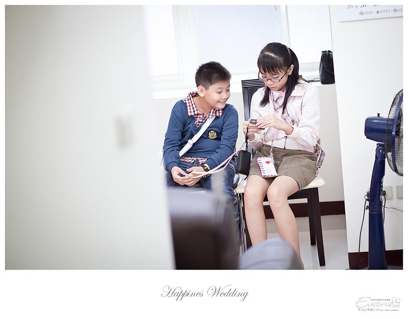 [婚禮攝影]貴元&君怡 文定全記錄_00052
