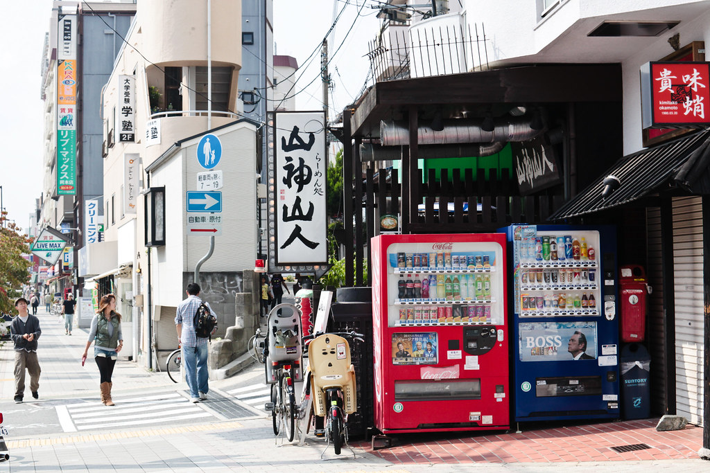 Kobe, Okamoto