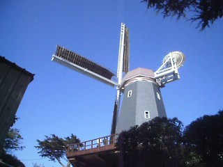 GOLDEN GATE PARK WINDMILLS -THE FIRST DAY -MOVING WINDMILL SAILS -THE MOVIE