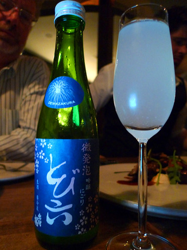 Dewazakura Sparkling Sake at ink