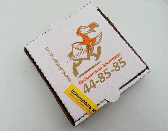 Наши коробки - коробка для крыльев, картошки, кукурузы