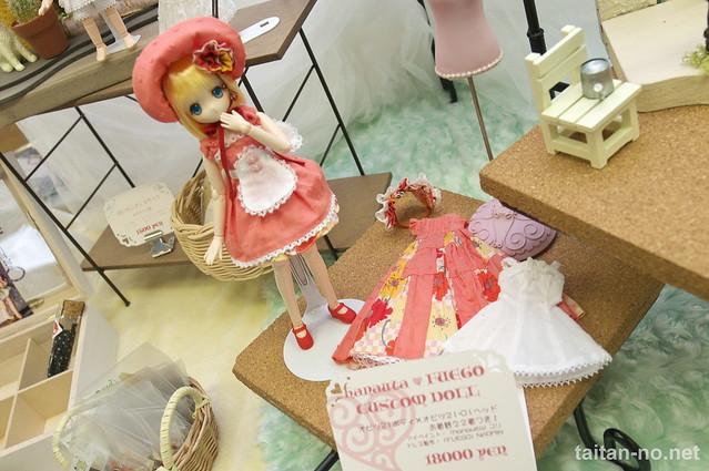 DollShow32-DSC_7421