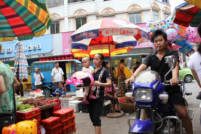Sanjiang Market