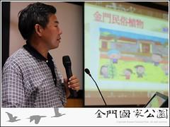 2011-民宿經營輔導(5)-02.jpg