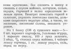 vin_1939_tush2
