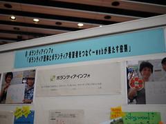 SMT20110924_02
