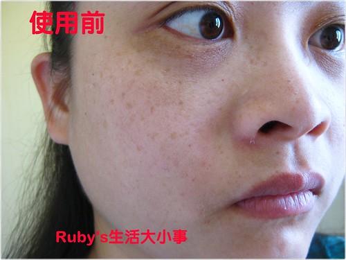 濃密保濕化粧水 (4)