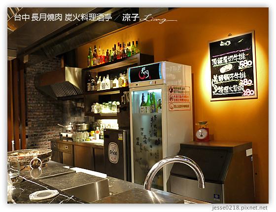 台中 長月燒肉 炭火料理酒亭 18