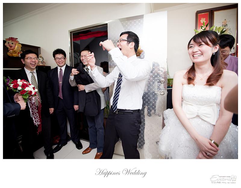 婚攝-絢涵&鈺珊 婚禮記錄攝影_044