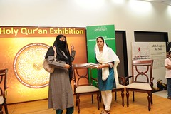 Books being presented to Ms. Arshi Khan, student co-ordinator Batra Nursing medical college (Ahsan Ghouri) Tags: islam exhibition quran holyquran ahmadi ahmedi qadian constitutionalclub ahmadiyyat quranandscience quranexhibition islamscience islamandscience constitutionalclubofindia