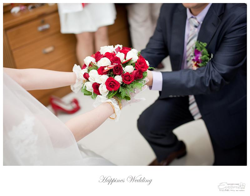 婚攝-絢涵&鈺珊 婚禮記錄攝影_070