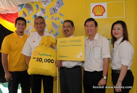 Shell Winner's Celeb _ Pic 2