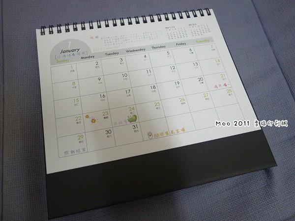 雲端印刷網-2012年1-2