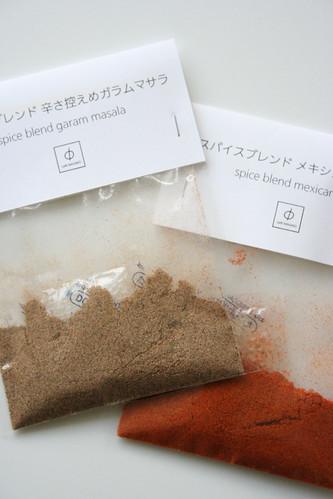 カフェごはんの素、cafe NAKANOオリジナルスパイスブレンド(その2)