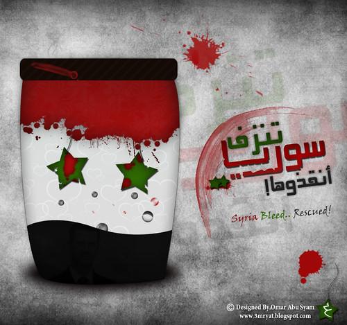 سوريا تنزف .. أنقذوها by aboSyam