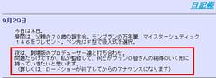 111001(2) - 《劇場版 魔法老師 ANIME FINAL》將作為單行本第37卷限定特典,於2012/2/17推出!