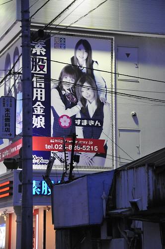 【職場閲覧注意】土浦の繁華街やばい。