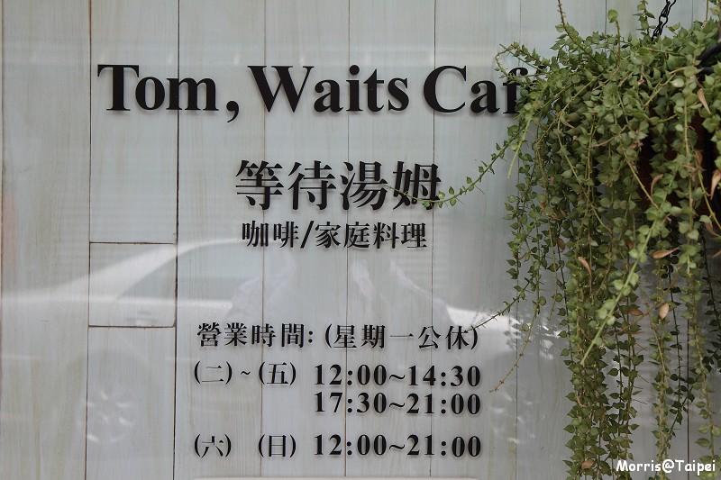 等待湯姆 Ton waits (14)