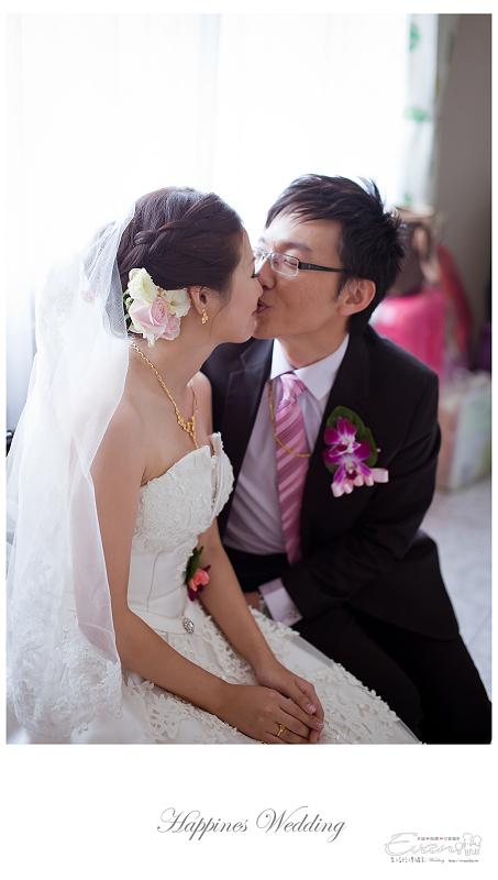 [婚禮記錄]致仲秀騏結婚紀錄_157
