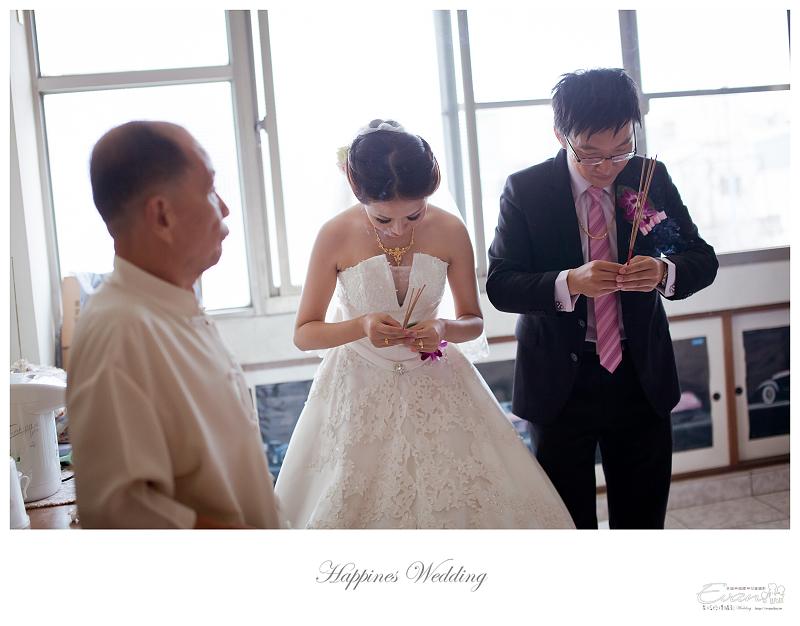 [婚禮記錄]致仲秀騏結婚紀錄_162