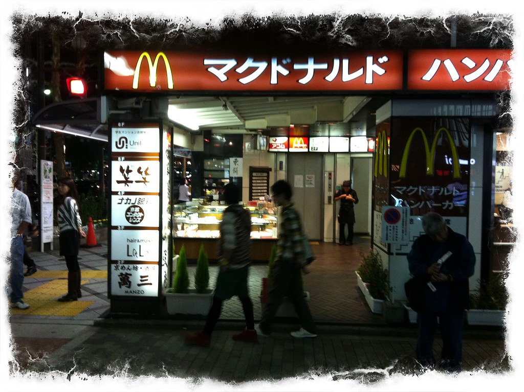 Brown McDs Sign - Compliant and Defiant