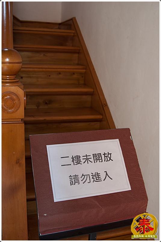 景1-台南原知事官邸~賽德克巴萊劇照展-19