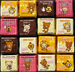 Rilakkuma Tirol Chocolate   (applel0ve) Tags: caf japan tirol cafe chocolate bears honey kawaii kuma lawson rilakkuma sanx 2011 korilakkuma kiiroitori  rilakkumameetshoney rilakkumachocolateandcoffee sweetorbitter