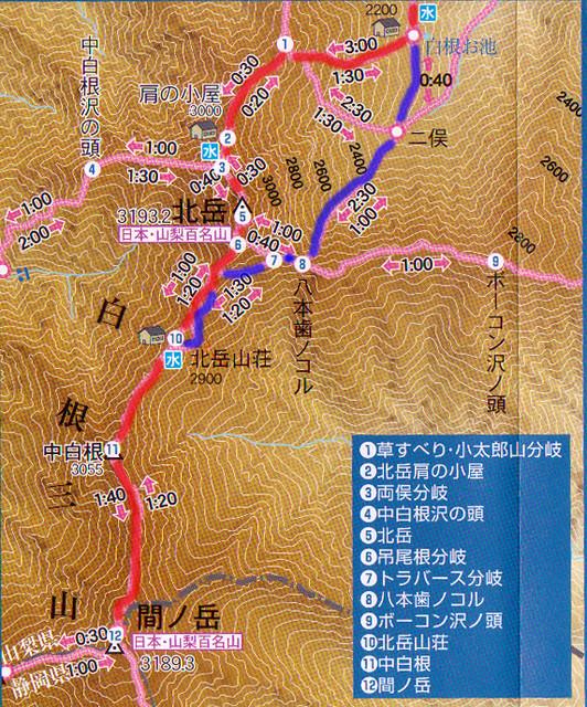 北岳の地図